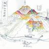 鎌池(長野県小谷)