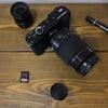 """確実に """"買い"""" な FUJIFILM レンズ。XF55-200mm の作例とオススメする理由。"""