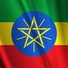 エチオピア首相「アフリカ救わないと世界が終わる」