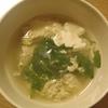発熱が長引く時に、卵雑炊はどうでしょう?(卵に含有されるセレンとビタミンKについて)