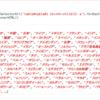 ブラウザのJavaScriptコンソール(DevTools)で扱っている値をファイル出力する