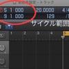 Logic使いでAddictive Drumsユーザーのみなさまへ...