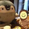 大阪小旅行でコウペンちゃんとMeet up!!