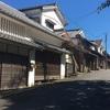 観光スポット「美々津」の町並みを紹介
