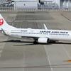 【JAL】東京/羽田=高知線就航20周年