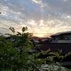 「夏至」の日の雑感