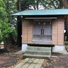 首塚稲荷神社