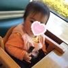 健常児の育児ブログ