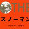 雪降った時に聴きたい曲「スノーマン」(MOTHER)