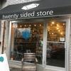アメリカボードゲーム取扱店NY編『Twenty Sided Store』