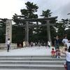 8月16-21日夏の家族旅行 ③ 出雲 玉造 鳥取 琵琶湖