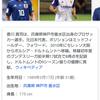 香川真司さん(31)、無事ニートになる