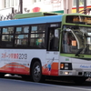 国際興業バス ばすく〜る365 2013年版広告(まとめ)