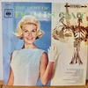 THE BEST OF DORIS DAY / DORIS DAY