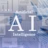 人工知能による中小企業向け融資審査