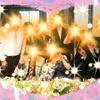 しりげ姫バンド戦記 その51『むーさま結婚式』
