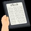 kindle版書籍セール情報の探し方