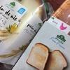 スーパーに行ったらオーガニック商品、グリーンアイの種類が増えていた。