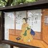 安倍晴明は実はキツネの子?和泉市にある「葛の葉稲荷神社」に行ってみた