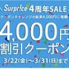 これは破格!韓国・ソウルまで「片道たった3488円」で行く方法。