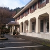島根県には美人と美肌の湯が湧くことをご存知でしたか?