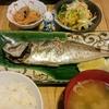 小田保でアジ塩焼き