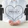 【はてなブログ無料】プライバシーポリシーを設定する方法!