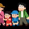 神戸に家族旅行に行ってきました