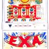 パル工業「ペガサスEXA」の筺体&スペック&情報