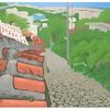 『旅かえる』の「南の旅イベント」で「首里金城町石畳道」にしか行けません。別の場所に行く方法を知りたいです