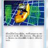【エメラルド】ポケナビ乱数のためのナビ全埋め周回チャート +アメ/ポイア/技マシン全回収メモ