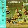 Journey「Journey」