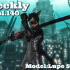 LLPeekly Vol.140 (Free Company Weekly Report)
