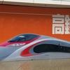 【速報!!】《香港ー深圳北》高速鐵路に乗ってみた#4西九龍駅の遊び方