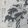 ワンピースブログ[四十八巻] 第465話〝海賊ウソップVS怪人(プリンセス)ペローナ〟