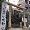 上目黒氷川神社に行ってきました