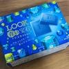 不二家 LOOK(ルック)「青い宝石」美しいブルーで爽やかなマスカット味!