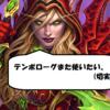 """【ドラゴン年】テンポローグの""""これまで""""と""""これから""""。2019ver.【ハースストーン】"""