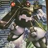 【MG MS-09R リックドム ガンプラ製作記<1>】キットの紹介と頭部の製作