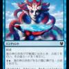 テーロス還魂記カードプレビュー その18