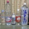 焼酎の水割りの水はどれがベストか?(軟水、硬水、水素水、温泉水99、水道水)