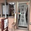 【 東京カフェ巡り 】千歳烏山で昭和にタイムスリップ♡喫茶宝石箱