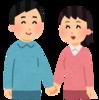 仲の良い夫婦がツーカーである必要は無い #夫婦 #離婚 #永遠の愛 #家族