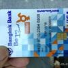 バンコク銀行でキャッシュカードを更新