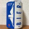イギリス BRIGHITON BIER BEER