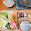 【料理レシピ】ヘルシーしゃぶしゃぶ