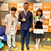 TBSラジオ『ACTION』に出演させていただきました!