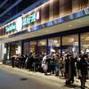 添好運(ティム・ホー・ワン)日比谷店に行ってきた!満足度高め!