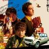 映画『クソ野郎と美しき世界』18点/3つのポイントとベストシーン/ネタバレ感想と評価