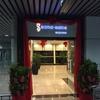 トランジットホテル(Sama-Sama Expres KLIA) in マレーシア